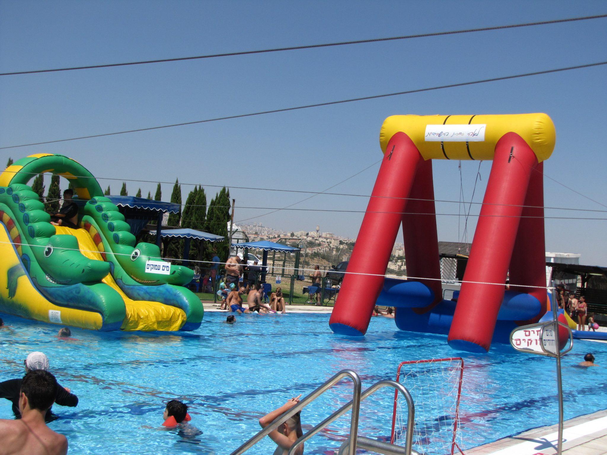 קייטנת קיץ ירושלים