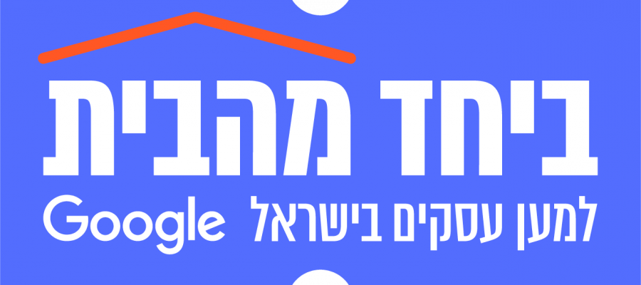 Google_Together_from_Home_Angled_Blue_Logo